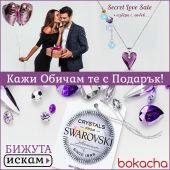 Колие CANDY WILD HEART с кристали SWAROVSKI®, Multi/ Tanzanite**, Лилав, Код PR N687