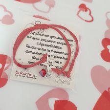 Гривна МАРТЕНИЦА FLOWERS SWAROVSKI® BICONE, CRYSTAL & SIAM, бял и червен цвят, Код PR B660