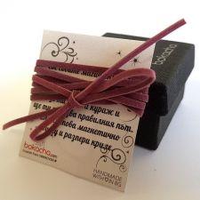 Чокър SIMPLE CHOKER, два броя в цвят пепел от рози, 316L C022