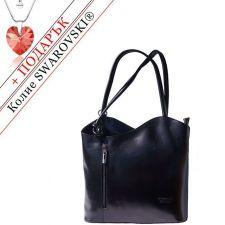 Чанта Естествена Кожа БЕНЕДИКТА, FLORENCE, черен цвят, Код FL2071B