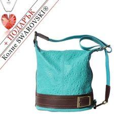 Чанта Естествена Кожа ЛОМБАРДИЯ, FLORENCE, тюркоаз/кафяв цвят, Код FL300S7