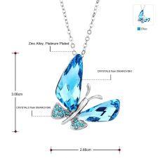 Колие BEAUTIFUL BUTTERFLY, Crystals from SWAROVSKI®, Код ZD N037