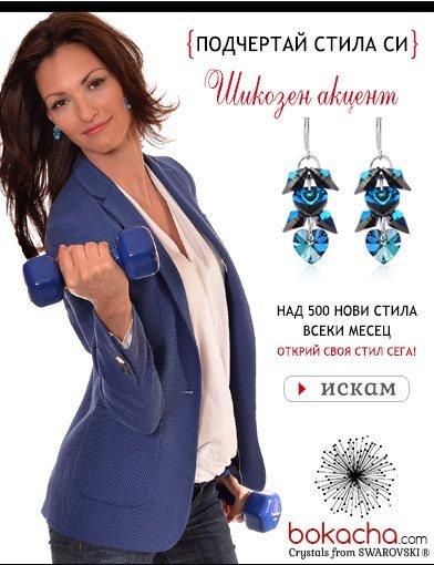 Дамски Бижута Swarovski - Нови модели