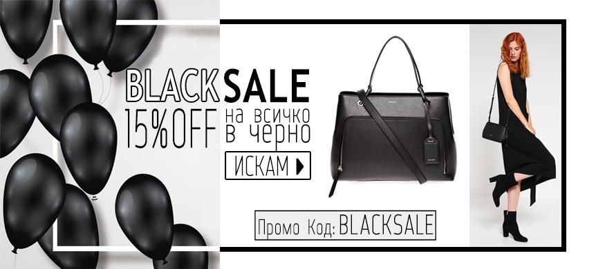Bokacha BLACK SALE 15% OFF