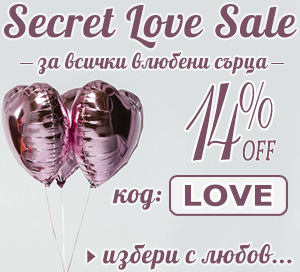 ♥ Подаръци за Свети Валентин ♥